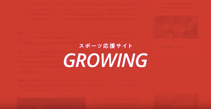 growing_trailer_2.jpg